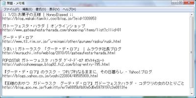 01_copyallurl_plaintext