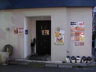2010_01_17_14w1024