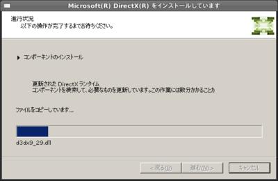 34_dx_install
