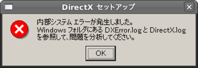 37_errormsg