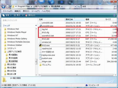 Capu020_2_fujinroku