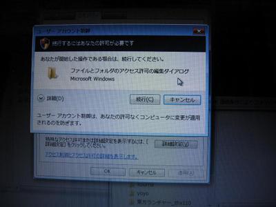 Img_1791w1024_henkou