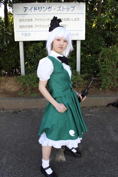13_saku_kozue_08
