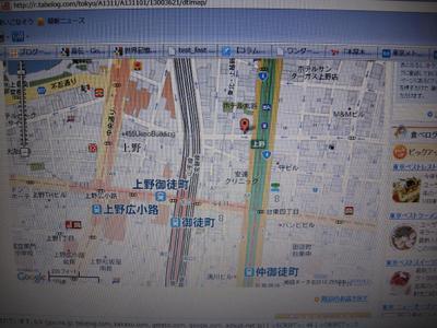20100207_akihabara_04w1024