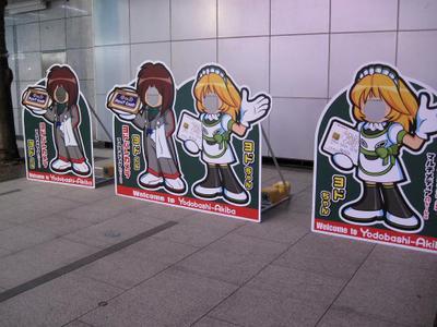 20100207_akihabara_10w1024