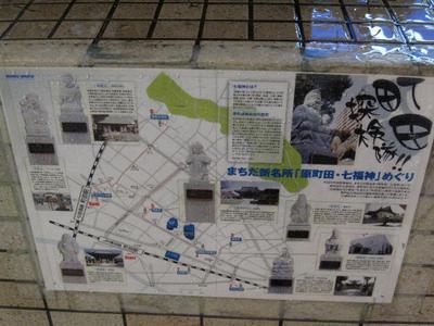 20100211_machida_01_2w1024