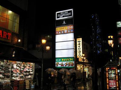 20100211_machida_03_2w1024