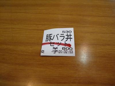 20100213_pekin_04w1024