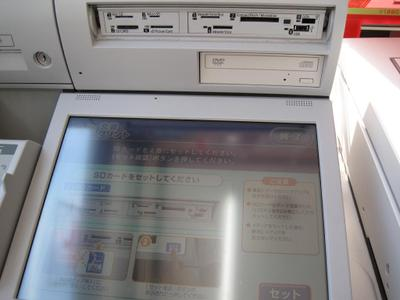 20100214_tokyoso_11w1024