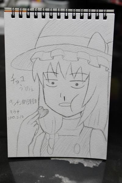 20100214_tokyoso_35v1024