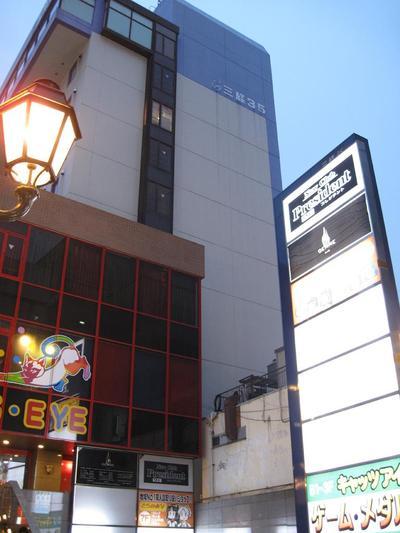20100227_machida_02v1024