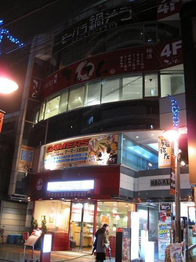 20100227_machida_03_2v1024