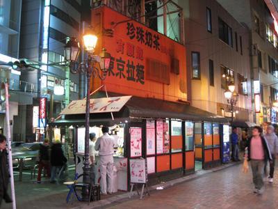 20100227_machida_04_2w1024