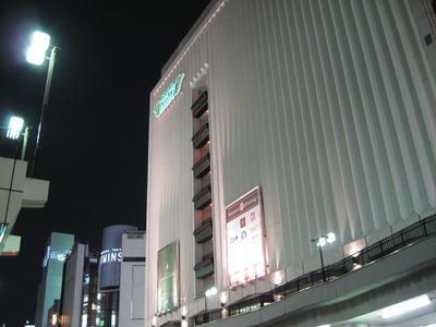 20100227_machida_08w1024