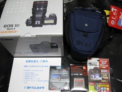20100227_machida_10w1024