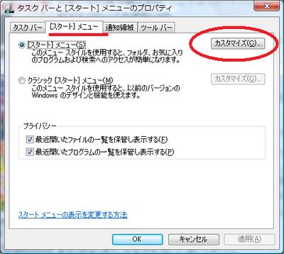 Msflxgrd_ocx_22_menu_propaty