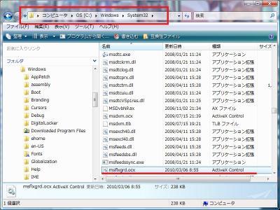 Msflxgrd_ocx_44_system32_2