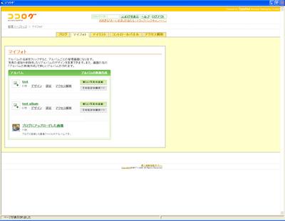 2010_03_09_capu019_4_fc2