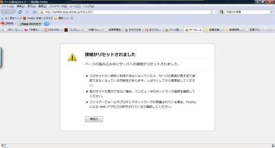 20100313_ninjaaccessng