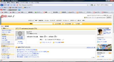 20100402_goobloglogin