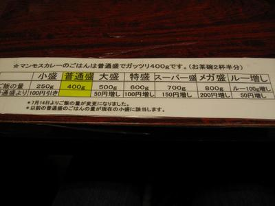 20100403_64w1024