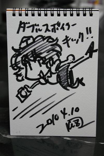 20100411_sc47_07