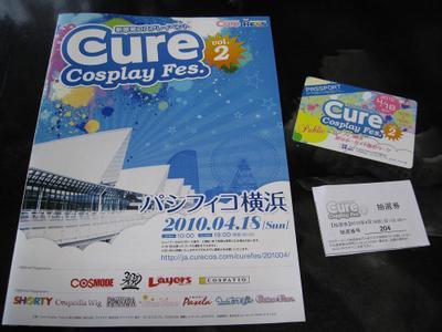 20100418_cure_39w1024