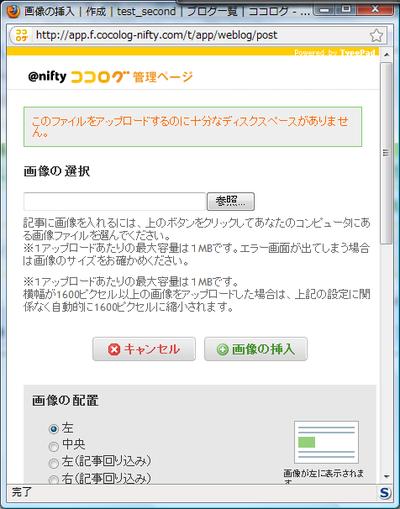 20100427_gazou_seiri_02