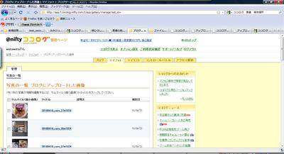 20100427_gazou_seiri_09