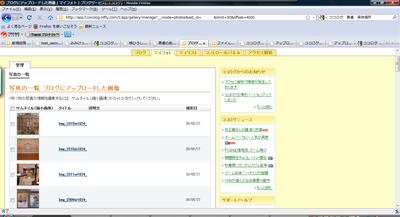 20100427_gazou_seiri_18
