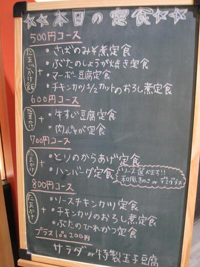 20100509_akiba_12v1024