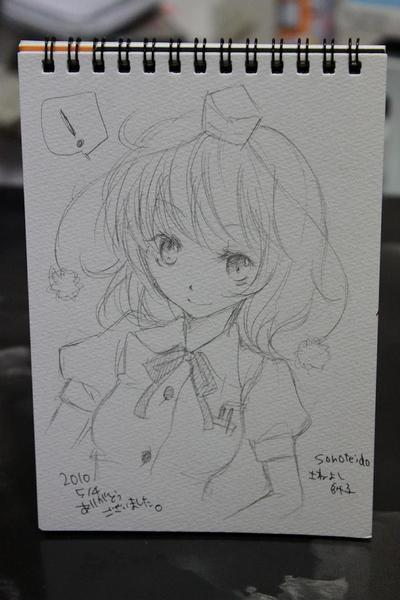20100504_yumeisakura_08v1024