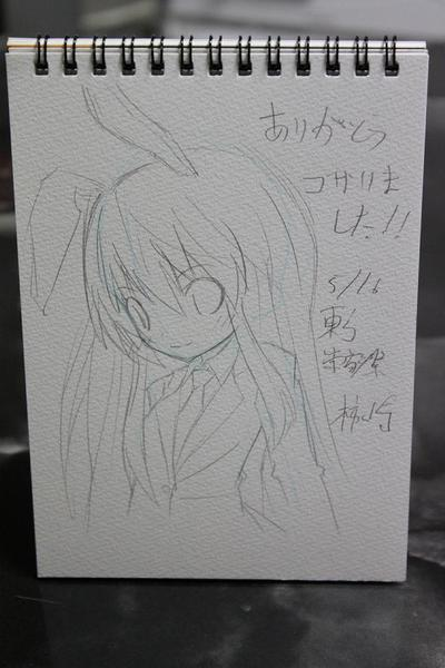 20100516_sukeisai4_05w1024