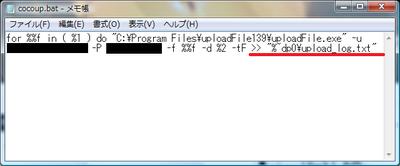 08_test_dos
