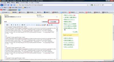 06_html_paste