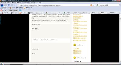 07_fail_mihyouji