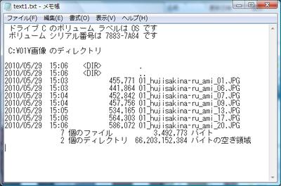05_output