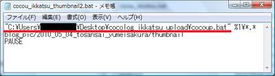 10_syuusei