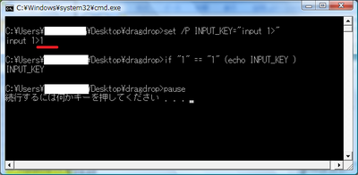 04_input_test_kekka