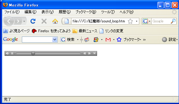 Soundloop_htm_2