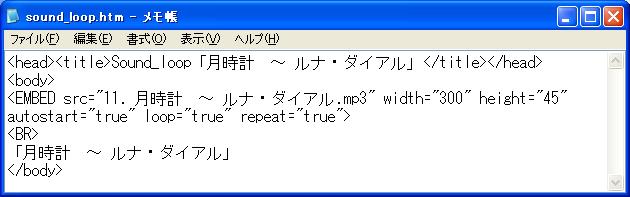 Soundloop_htm_4