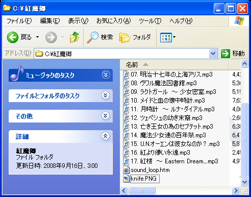 Soundloop_htm_7