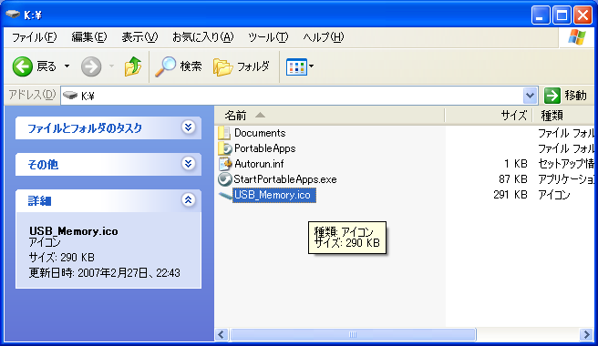 12_icon_3