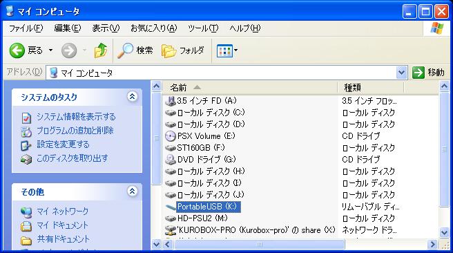 22_re_name_3