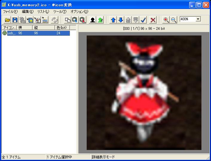 23_icon_edit_2